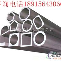 铝合金异形圆管铝型材