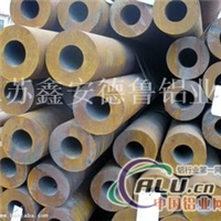 6061铝管厂价直销