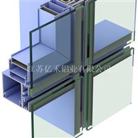 隱框幕墻鋁型材