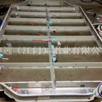 纯电动汽车铝合金电池箱体壳