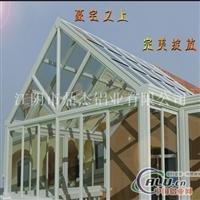 专业生产铝材配件
