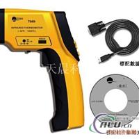 TM980D红外线测温仪(冶金公用)