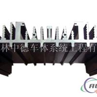 铝型材散热器、铝合金散热器型材