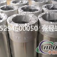 巩义管道工程专用防锈铝