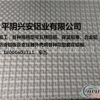磨花铝板生产