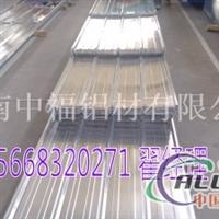 压型铝板电厂罐体保温专用压型板