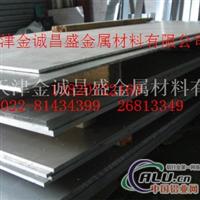 超厚铝板,优质5052铝合金板