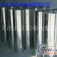 3003铝猛合金保温铝皮