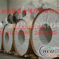 6061超厚铝板3003压花铝板