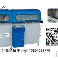 南京铝合金门窗全套设备(多少钱)叶鲁厂家价格