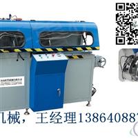 杭州铝型材液压成品锯床配套机器