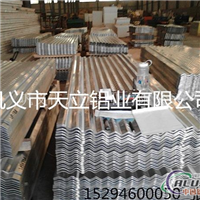 鄭州屋頂防腐鋁瓦