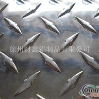 指针花纹板 花纹铝板求购 厂家