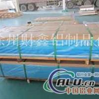 铝板采购铝板价格 合金铝板厂家