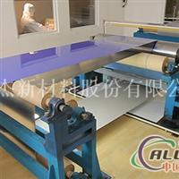 印刷用铝印刷和平版印刷