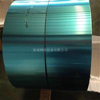 亲水箔亲水铝箔空调箔空调铝箔