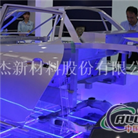 汽车用铝汽车行业