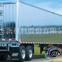 交通运输用铝市场应用与需求