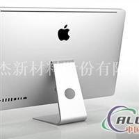 铝合金电子电器工业方面应用