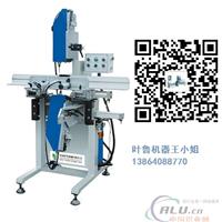 上海 铝型材双头切割锯厂家叶鲁品牌
