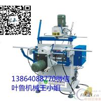 上海断桥铝单头液压重型组角机叶鲁价格低