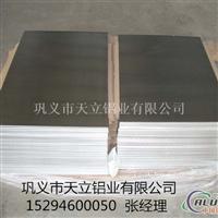 铝板的常用规格生产厂