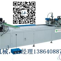 上海铝型材全自动角码切割锯叶鲁厂家