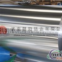 0.5mm铝皮现货厂家销售
