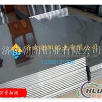 铝镁合金铝板批发2.0mm