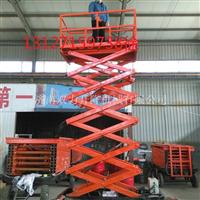 8米升降机 铝合金液压升降机