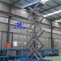 8米升降机 铝合金升降机