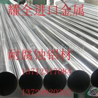 6061铝管,6061铝管,6061铝管