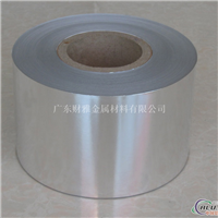 电子铝箔0.1mm软态铝箔电子箔