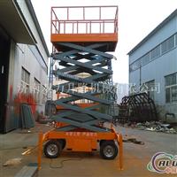 8米升降机 铝合金移动升降平台
