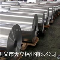 巩义铝箔、铝卷临盆厂家