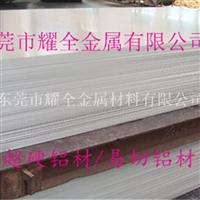 3003鋁板,3003鋁板,3003鋁板