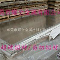 5083铝合金板,高硬度铝合金板