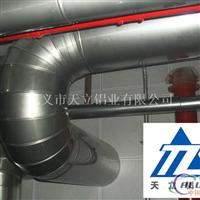 3003铝皮建筑防腐工程专用