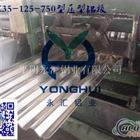3A21铝锰合金防锈压型铝板