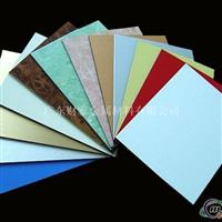 5052氧化铝板5mm阳极氧化铝板