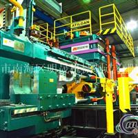 MSH2000MT铝型材挤压机