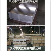 河南鋁板廠批發供貨
