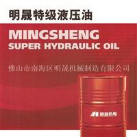 MSH金属型材挤压机用液压油
