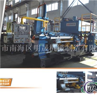MSH638MT镁铝型材挤压机