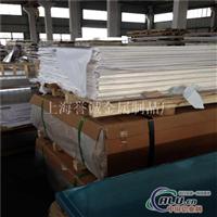 5086超宽铝合金板现货5086价格