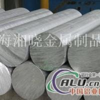 合金铝棒 进口6063T6铝棒