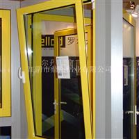 专业生产加铝合金门窗型材