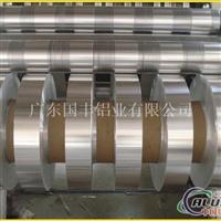 国丰销售6063铝合金带