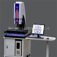 佛山光学影像坐标测量仪MVP300