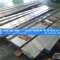 LY12铝板型材 LY12铝型材